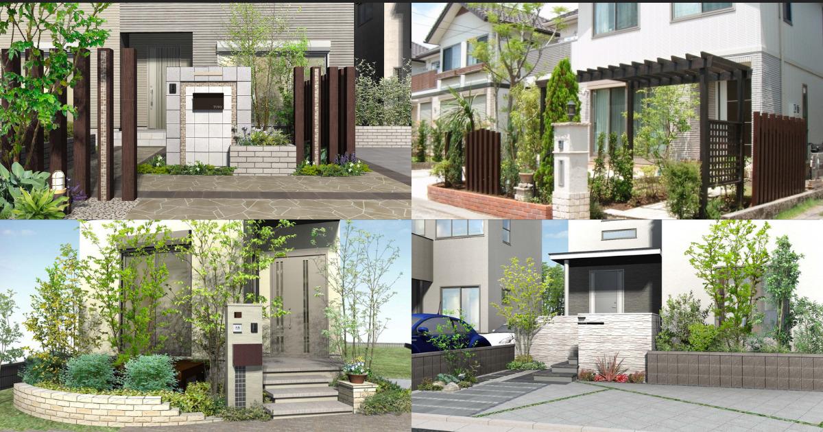 費用の高いブロックやフェンスで全体を囲うのではなく、植栽と組み合わせる!