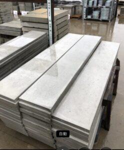 外構 コンクリート平板2