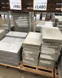外構 コンクリート平板3