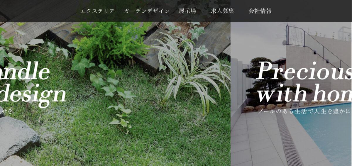 千葉県でおすすめの外構業者ランキング 第7位 式会社ティーエムアドヴァンス