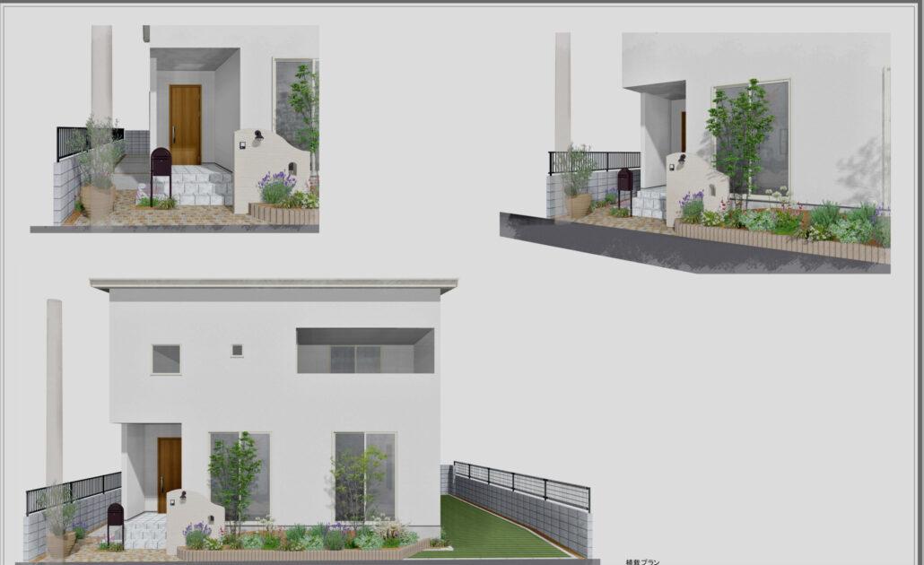 ガーデンプラスの3Dパースデザイン例